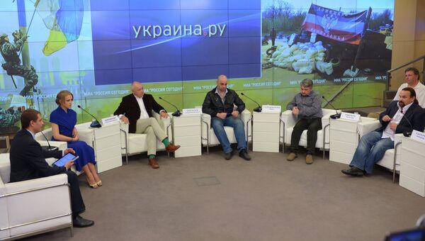 Презентация портала Украина.РУ и показ одноименного фильма