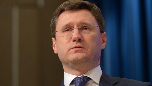Александр Новак. Архивное фото