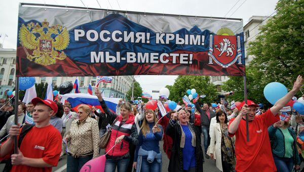Первомайские демонстрации в Симферополе. Архивное фото
