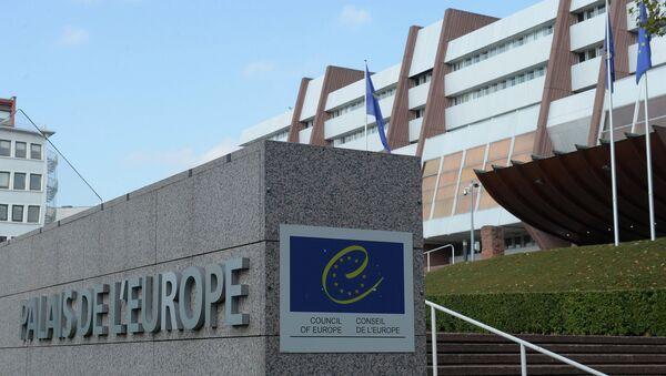 Здание Совета Европы. Архивное фото