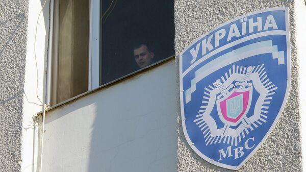 Здание областного управления МВД Украины. Архивное фото