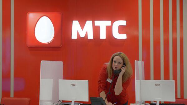 Работа офиса МТС