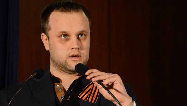 Народный губернатор Донецкой области, лидер Партии Новороссии Павел Губарев