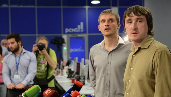 Пресс-конференция журналистов LifeNews Олега Сидякина и Марата Сайченко. Архивное фото