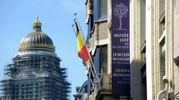 Еврейский музей в Брюсселе