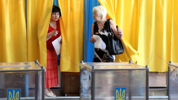 Внеочередные выборы президента Украины в регионах