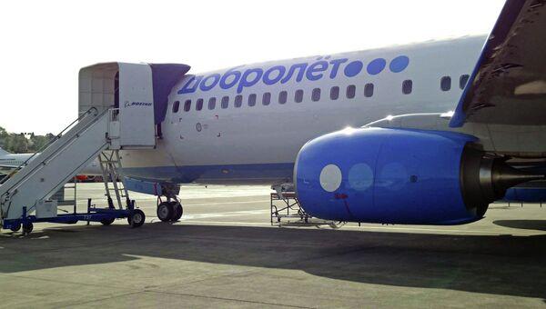 Самолет авиакомпании Добролет. Архивное фото