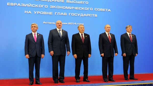 Заседание Высшего Евразийского экономического совета. Архивное фото