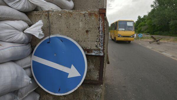 Блокпост. Восточная Украина. Архивное фото