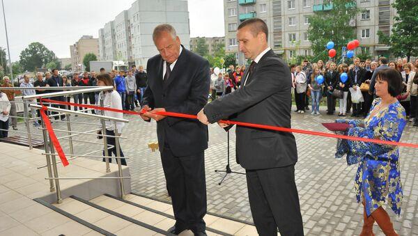 Открытие нового спортивного комплекса в Валдае