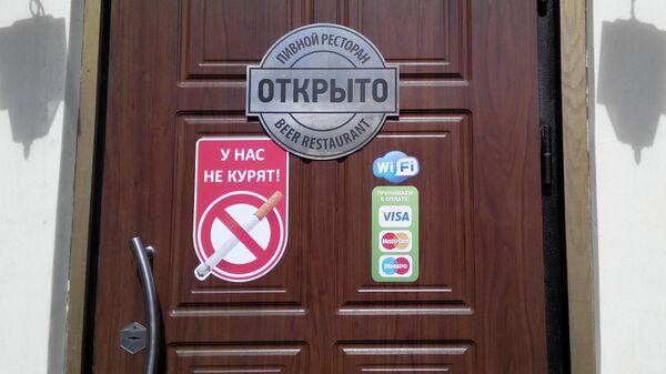 Запрет на курение. Архивное фото
