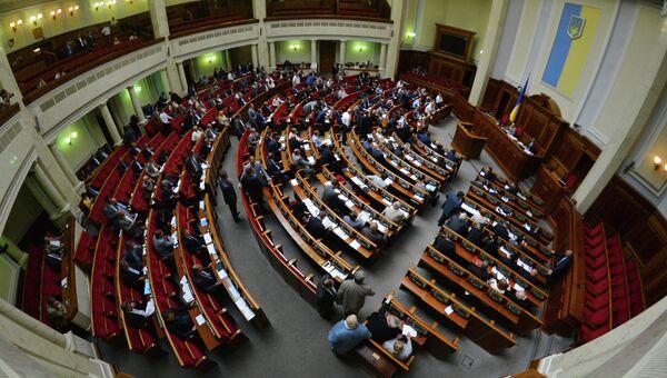 Заседание Верховный Рады Украины
