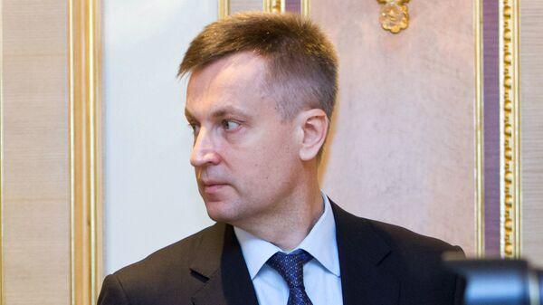 Исполняющий обязанности председателя Службы безопасности Украины (СБУ) Валентин Наливайченко