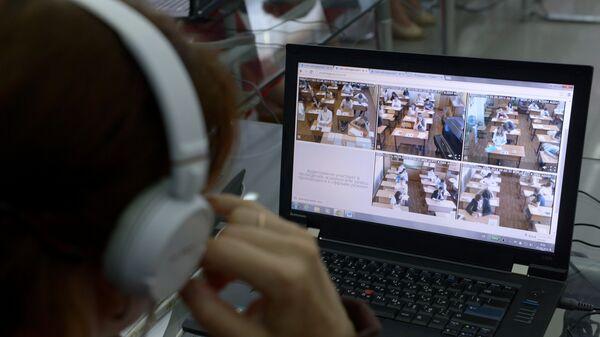 Ситуационно-информационный центр по наблюдению за проведением ЕГЭ в Москве. Архивное фото