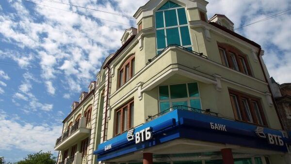 Отделение банка ВТБ. Архивное фото