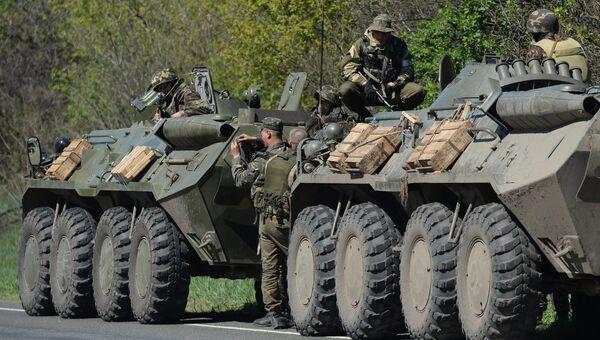 Блокпост украинской армии в окрестностях Славянска