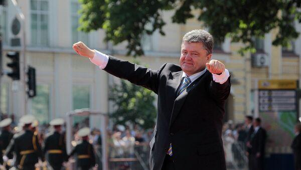 Избранный президент Украины Петр Порошенко, архивное фото