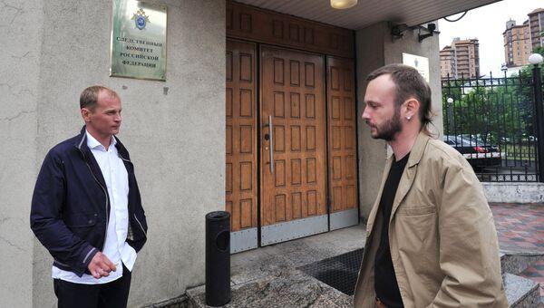 Журналисты телеканала Звезда Андрей Сушенков и Антон Малышев