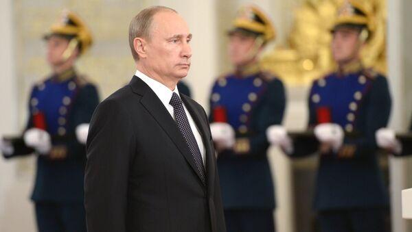 В.Путин вручил Государственные премии Российской Федерации 2013 года
