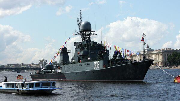 Малый противолодочный корабль Зеленодольск. Архивное фото