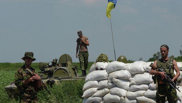 Блокпост украинских военных, архивное фото