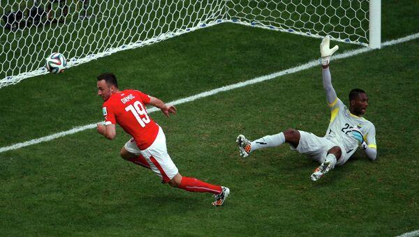 Матч сборной Швейцарии со сборной Эквадора на Чемпионате мира