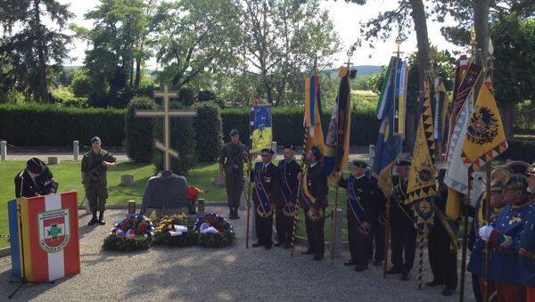 Крест в память о российских военнопленных Первой мировой близ Вены