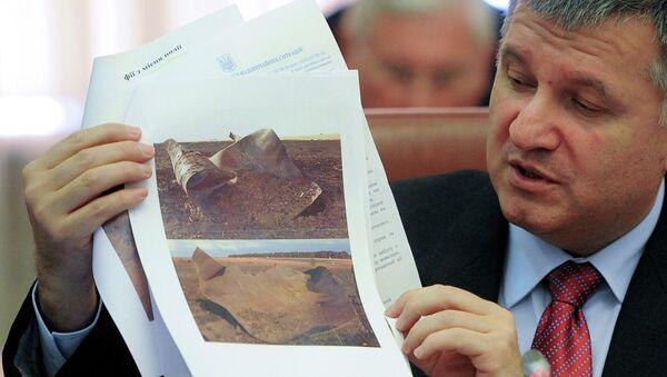 Министр внутренних дел Украины Арсен Аваков о причинах взрыва на газопроводе Уренгой — Помары — Ужгород