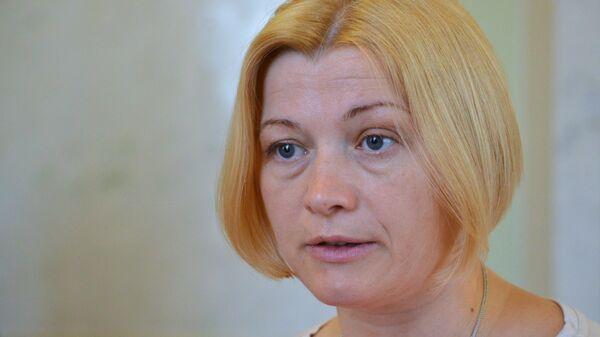 Ирина Геращенко. Архивное фото