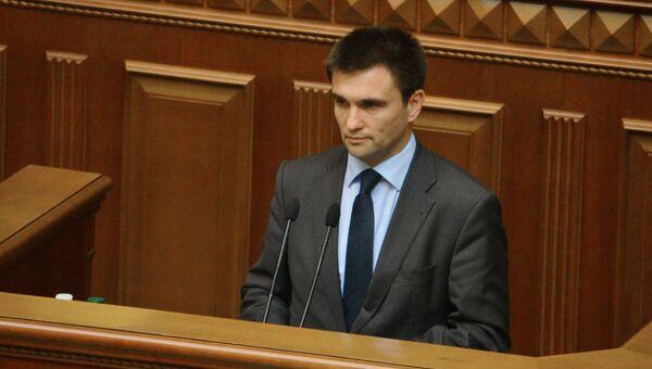 Министр иностранных дел Украины Климкин Павел. Архивное фото