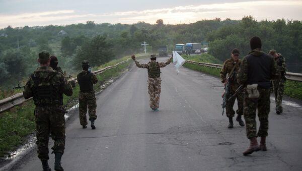 Ополченцы под Донецком. Архивное фото