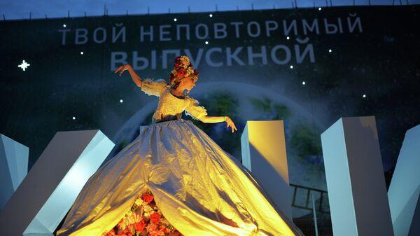 Выпускной вечер в Парке Горького, архивное фото
