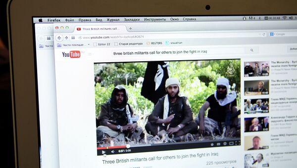 Видео, где три молодых человека с автоматами АК-47 под черным знаменем с арабскими символами призывают молодых мусульман всего мира ехать в Сирию и Ирак, чтобы пополнить ряды боевиков ИГИЛ, Архивное фото