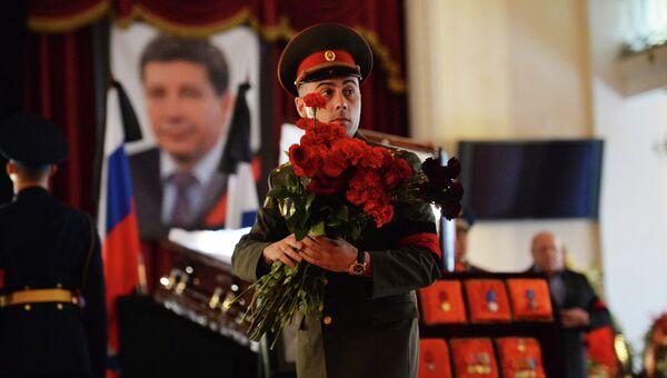 Прощание с Владимиром Поповкиным