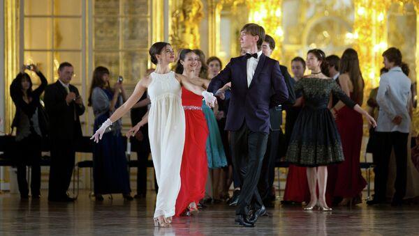 Выпуск Академии Русского балета под руководством Н.Цискаридзе