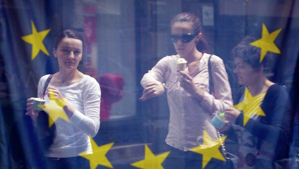 Флаг Евросоюза на улице
