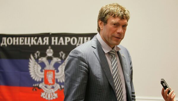 Олег Царев на пресс-конференции в Донецке 27 июня 2014