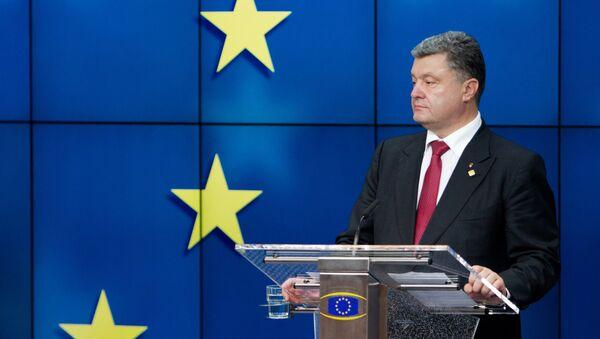 Рабочий визит П.Порошенко в Брюссель. Архивное фото.