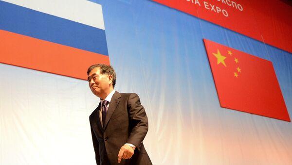 Заместитель премьера Госсовета Китайской Народной Республики Ван Ян. Архивное фото