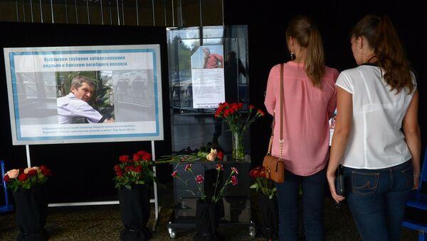 Цветы в холле здания телецентра Останкино в память об операторе Первого канала Анатолии Кляне