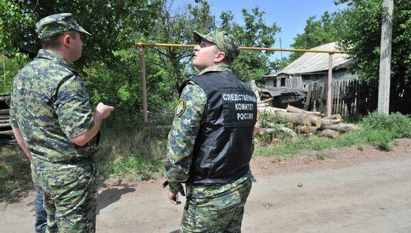 Сотрудники правоохранительных органов Ростовской области. Архивное фото