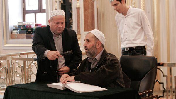 Конкурс по чтению Корана среди слепых в Грозном