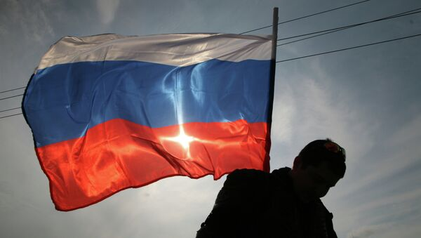 Флаг России. Архивное фото
