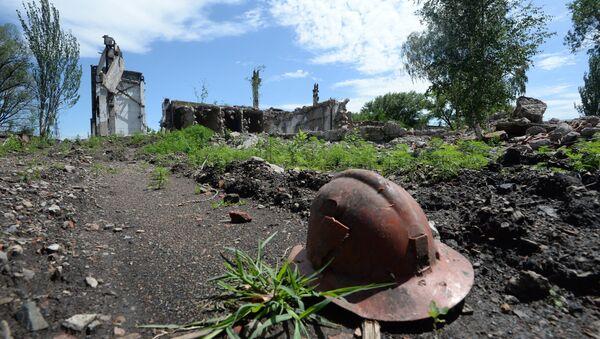 Территория заброшенной шахты имени Н. А. Изотова на окраине Горловки