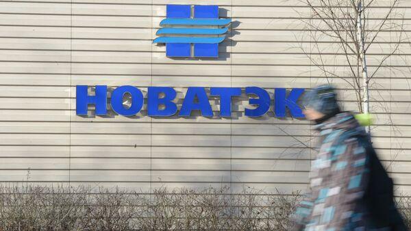 Здание штаб-квартиры компании Новатэк на Ленинском проспекте в Москве