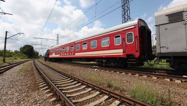 Поезд с телами жертв катастрофы малайзийского лайнера Boeing 777 прибыл в Харьков
