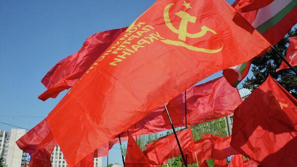 Члены коммунистической партии Украины. Архивное фото.