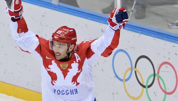 Хоккеист Илья Ковальчук. Архивное фото