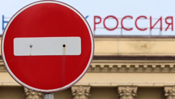Санкции против российских банков. Архивное фото