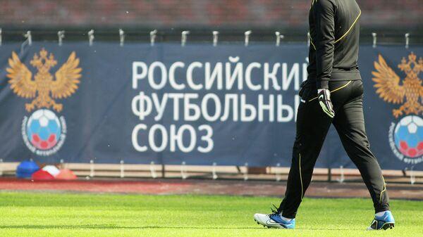Логотип Российского футбольного союза. Архивное фото